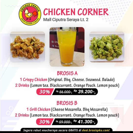 Chicken Corner Opening Deal