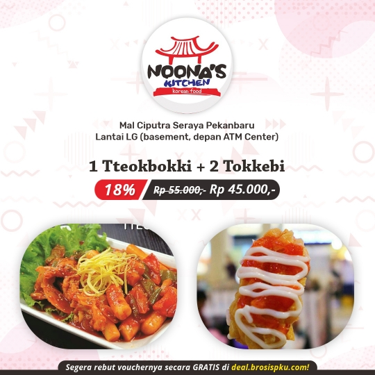 Noona Kitchen Korean Tteokbokki Deal