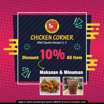 Chicken Corner Hemat Deal