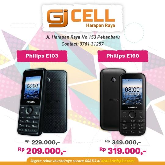 Gj Cell Deal