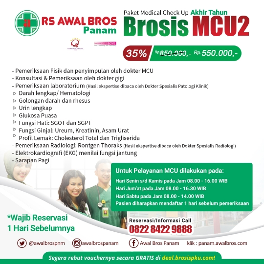 Awal Bros Brosis Mcu2 Deal